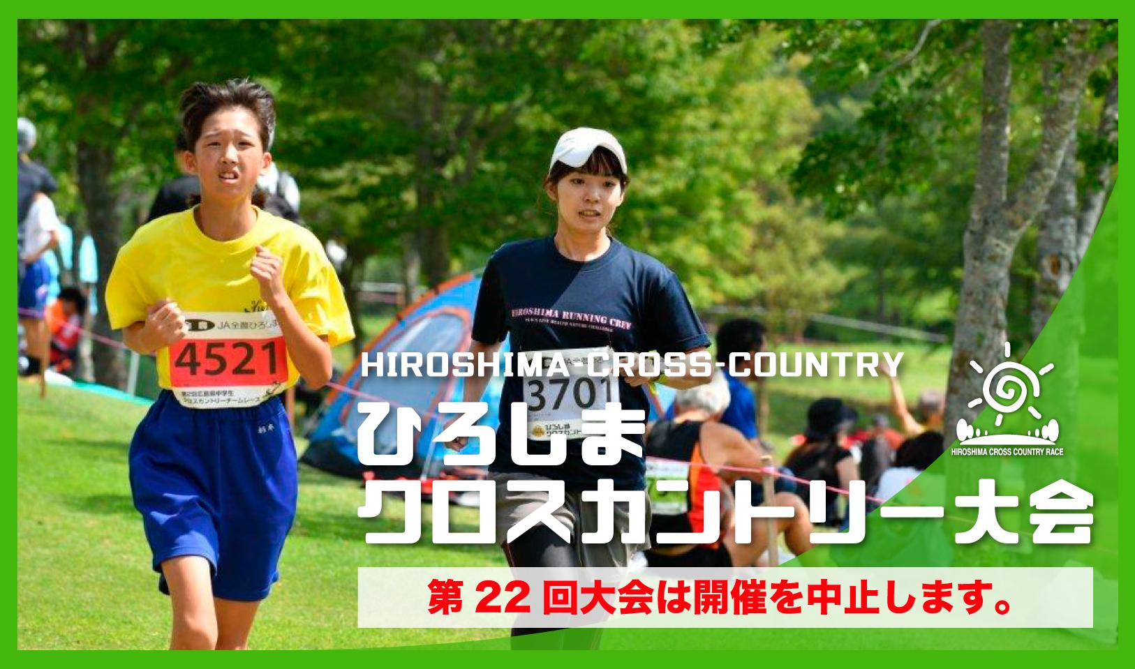 hcc2021_top2_c