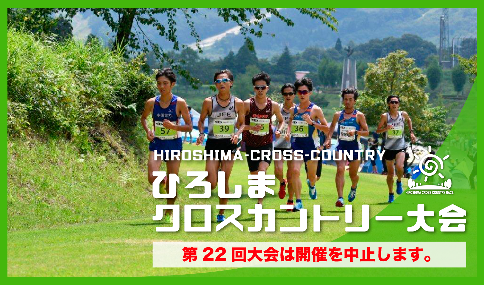 hcc2021_top2_d